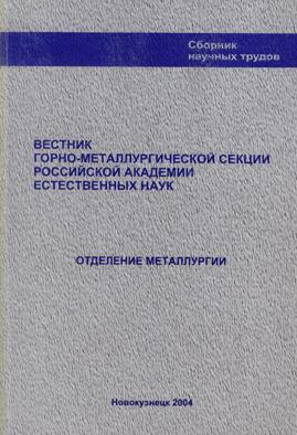 Выпуск 13