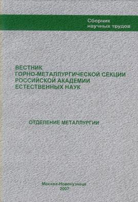 Выпуск 18