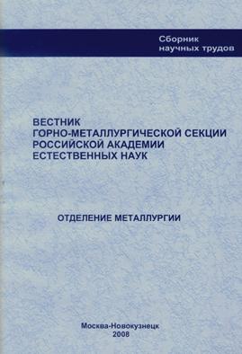 Выпуск 21