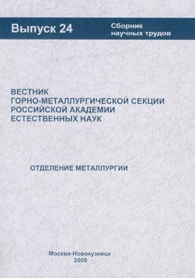 Выпуск 24