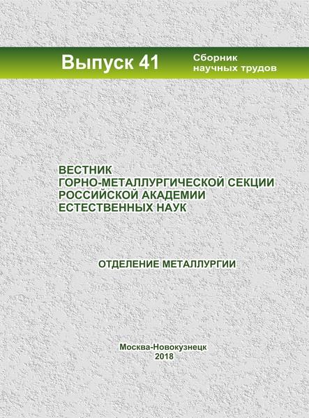 Выпуск 41
