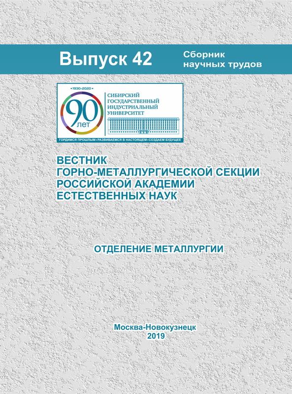 Выпуск 42