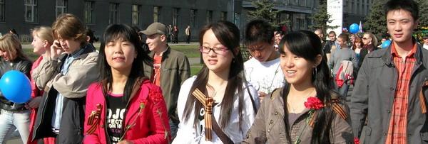 Е обучение в рф для иностранцев муниципальная программа