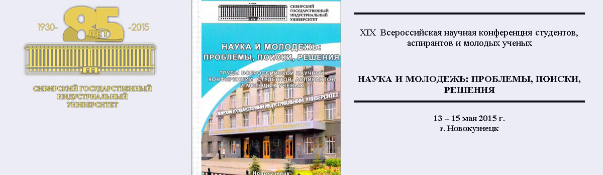 Сибгиу удостоен диплома европейского